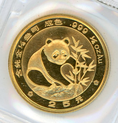 Thumbnail for 1988 China One Quarter oz Gold Panda