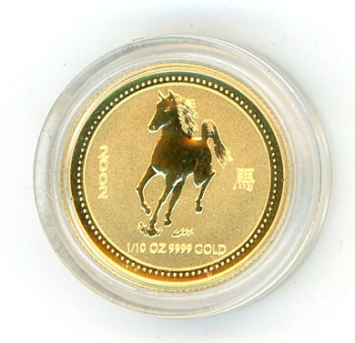 Thumbnail for 2002 One Tenth oz Year of the Horse - Capsule