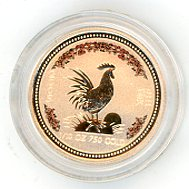 Thumbnail for 2005 One Tenth Coloured Rooster in 18ct Rose Gold