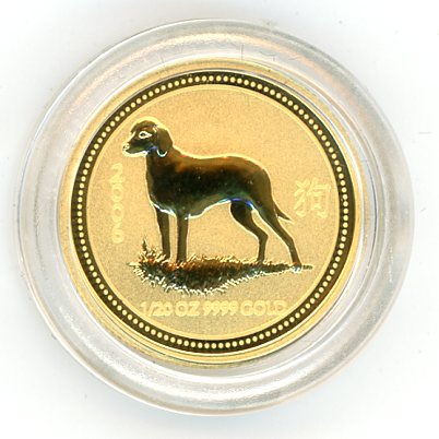 Thumbnail for 2006 Australian One Twentieth oz Lunar Year of the Dog  -  Series 1