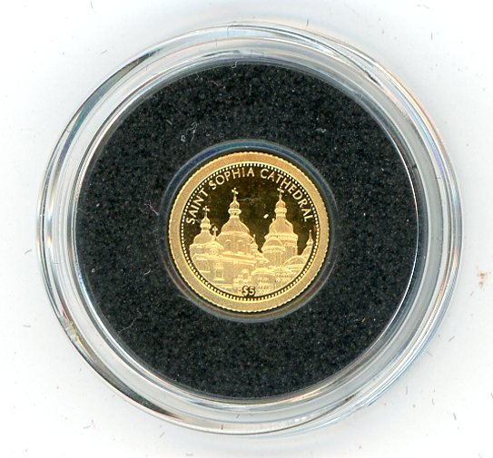 Thumbnail for 2010 Solomon Islands .05 Gram .999 Five Dollars - Saint Sophia Cathedral