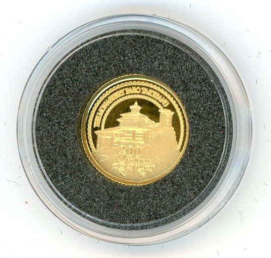 Thumbnail for 2010 Bhutan One Twentififth oz .999 300 Ngultrum - Taktsang Monastery