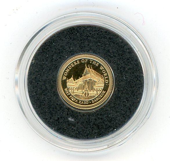 Thumbnail for 2012 Vanuatu 0.5 Gram .585 Gold 20 Vatu - Bangkok Wat Phra Kaeo