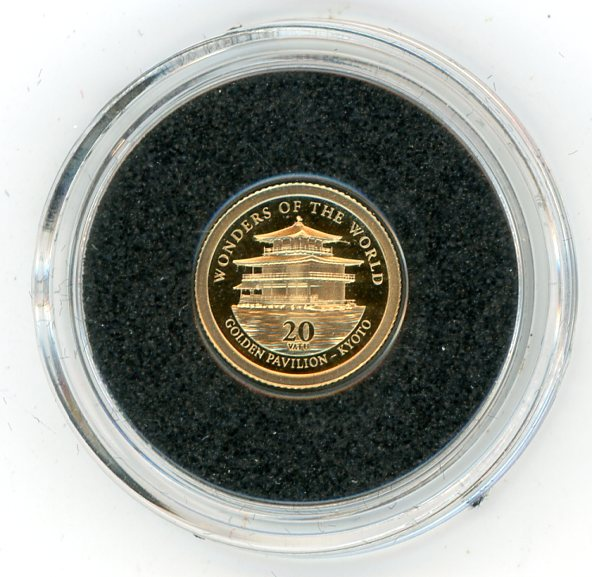 Thumbnail for 2012 Vanuatu 0.5 Gram .585 Gold 20 Vatu - Golden Pavillion Kyoto