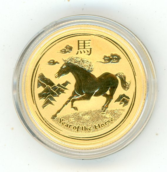 Thumbnail for 2014 Australian One Quarter oz Year of the Horse