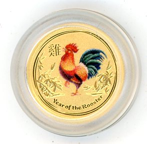 Thumbnail for 2017 Australian One Twentieth oz Coloured - Year of the Rooster