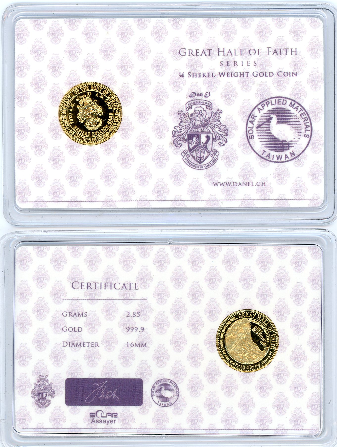 Thumbnail for One Quarter Shekel weight 2.85gm .999 with Certificate