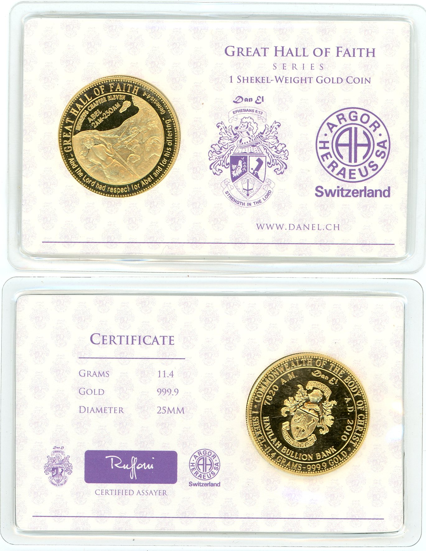 Thumbnail for One Shekel weight 11.4gm .999 with Certificate