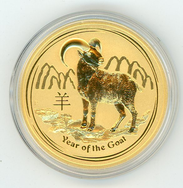 Thumbnail for 2015 Australian 2oz Year of the Goat in Capsule