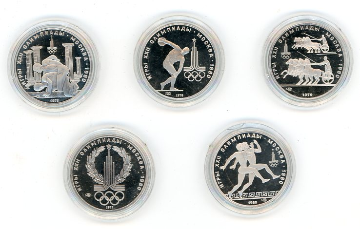 Thumbnail for 1980 Moscow Olympics Set of Five Half oz Platinum Coins