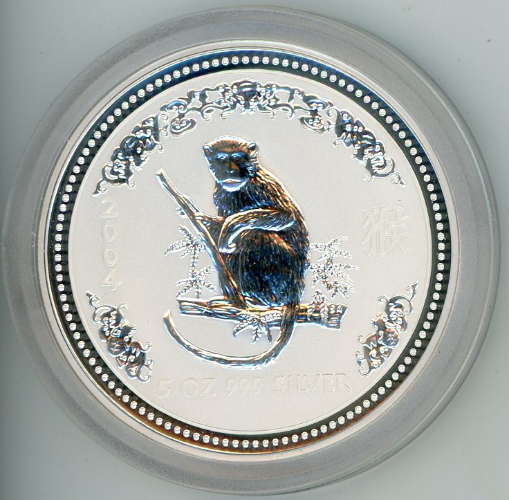 Thumbnail for 2004 5oz Silver Year of the Monkey