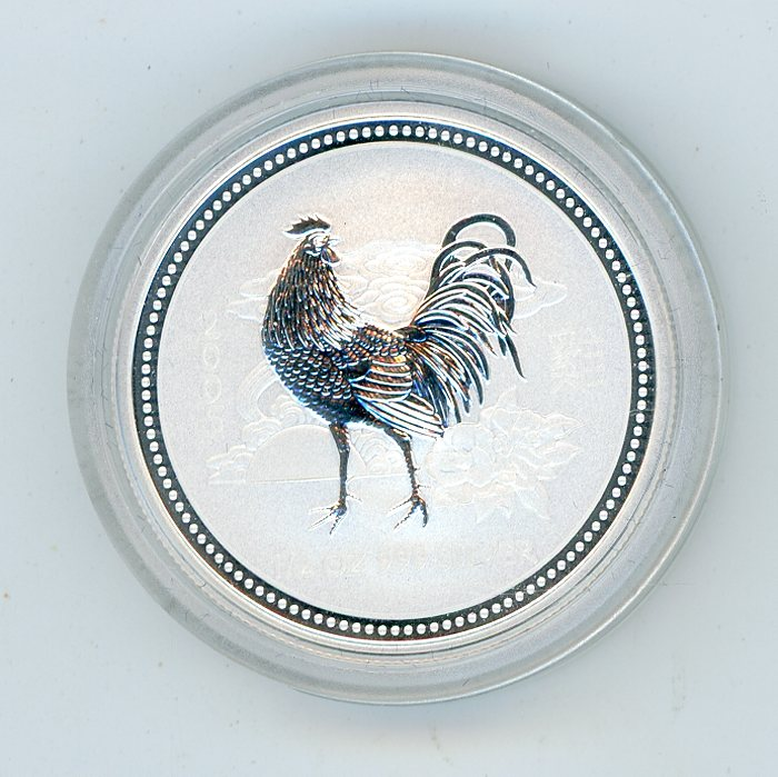 Thumbnail for 2005 Half oz Silver Year of the Rooster