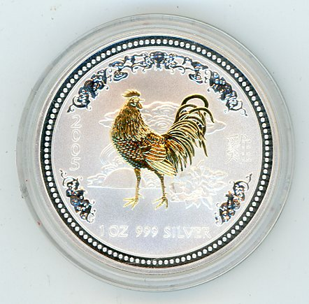 Thumbnail for 2005 1oz Gilder Year of the Rooster in Capsule