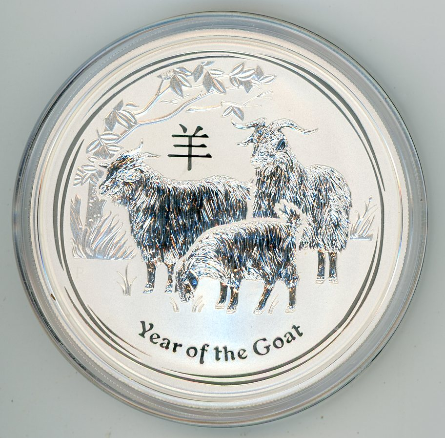 Thumbnail for 2015 Five oz Silver Year of the Goat