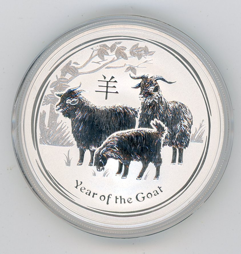 Thumbnail for 2015 One oz Silver Year of the Goat