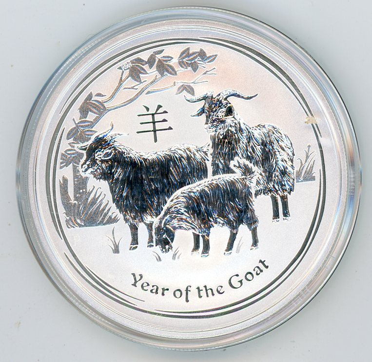 Thumbnail for 2015 Two oz Silver Year of the Goat