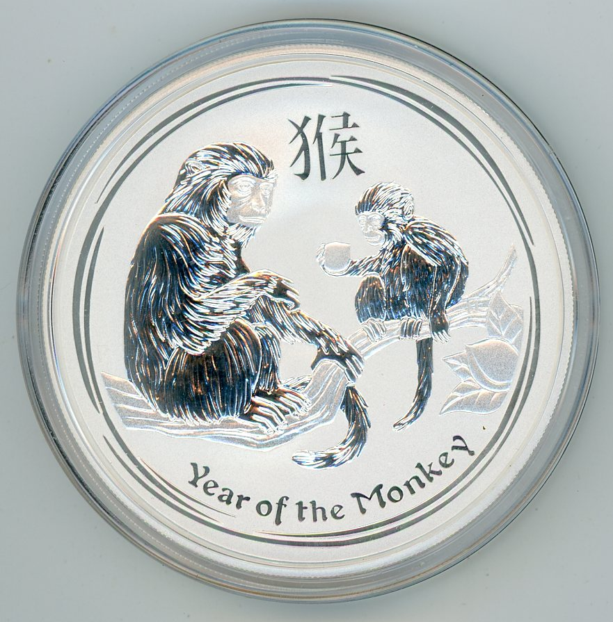 Thumbnail for 2016 Five oz Silver Year of the Monkey