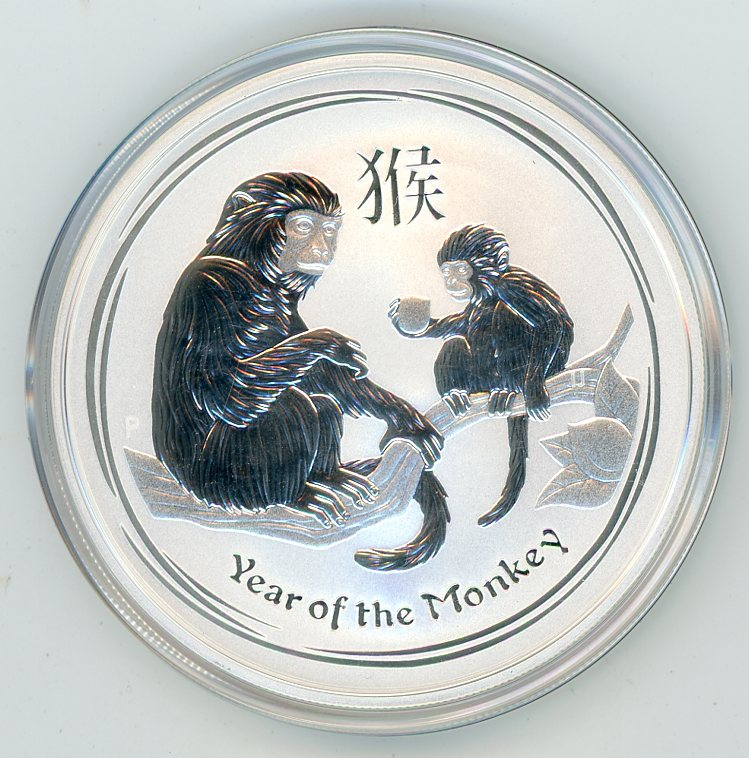 Thumbnail for 2016 Two oz Silver Year of the Monkey
