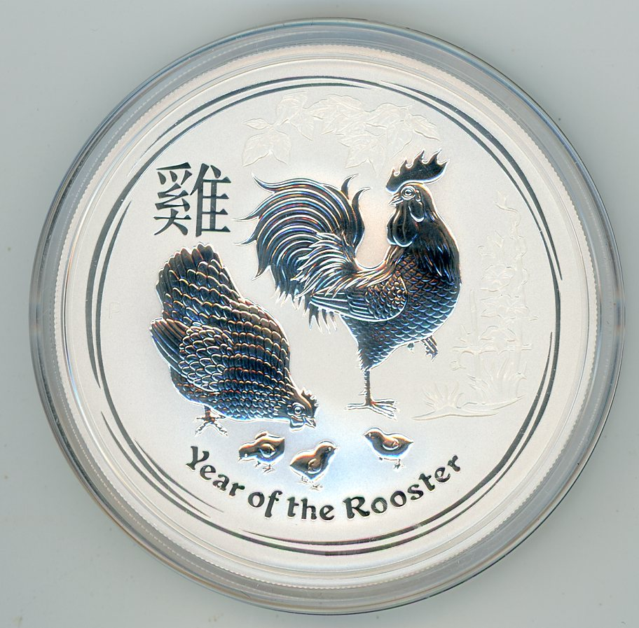 Thumbnail for 2017 Five oz Year of the Rooster