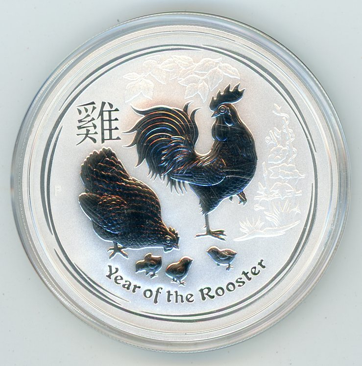 Thumbnail for 2017 Two oz Silver Year of the Rooster