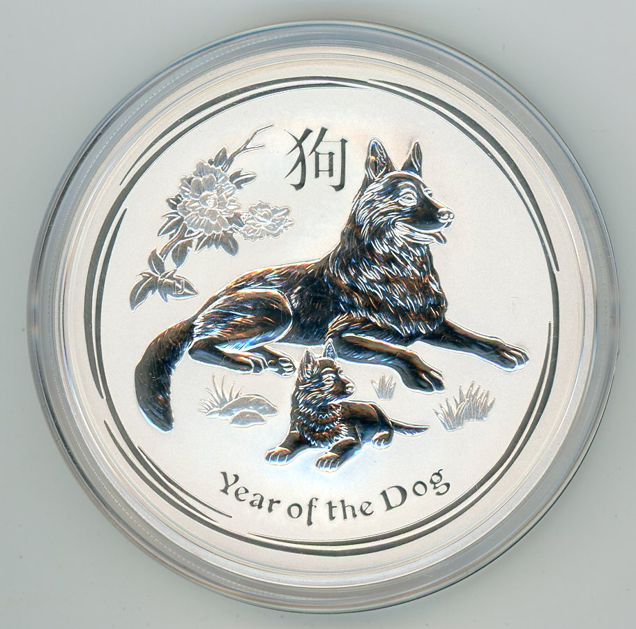 Thumbnail for 2018 Five oz Silver Year of the Dog