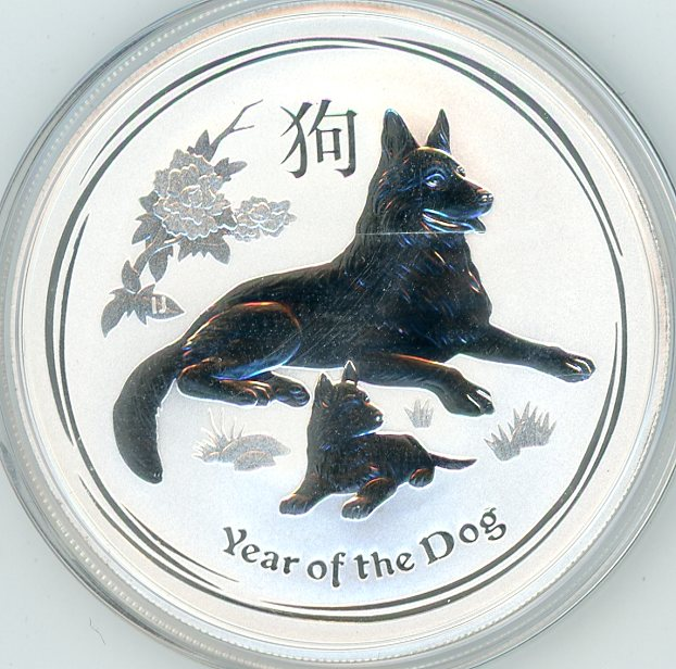 Thumbnail for 2018 One oz Silver Year of the Dog