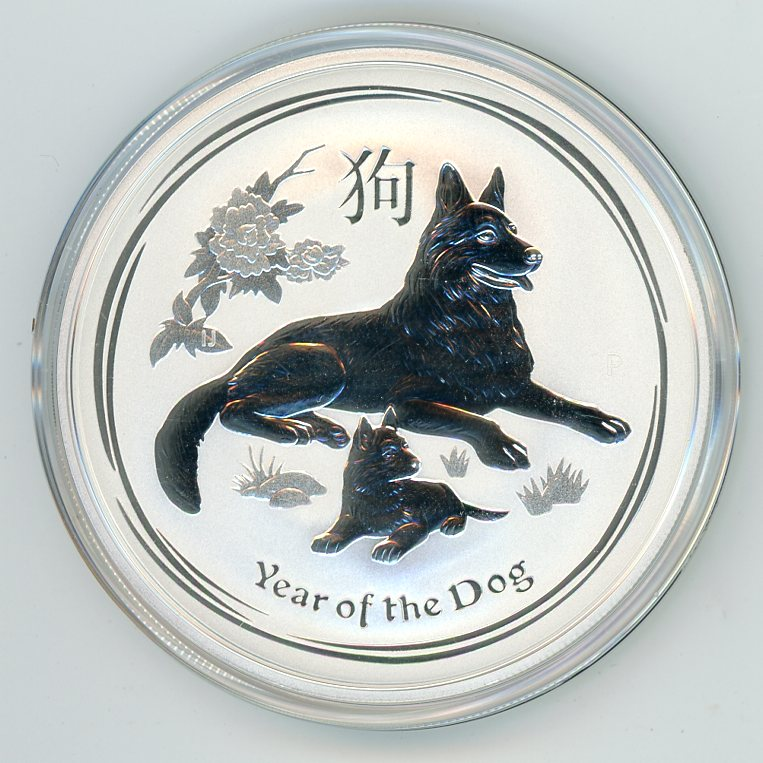 Thumbnail for 2018 Two oz Silver Year of the Dog