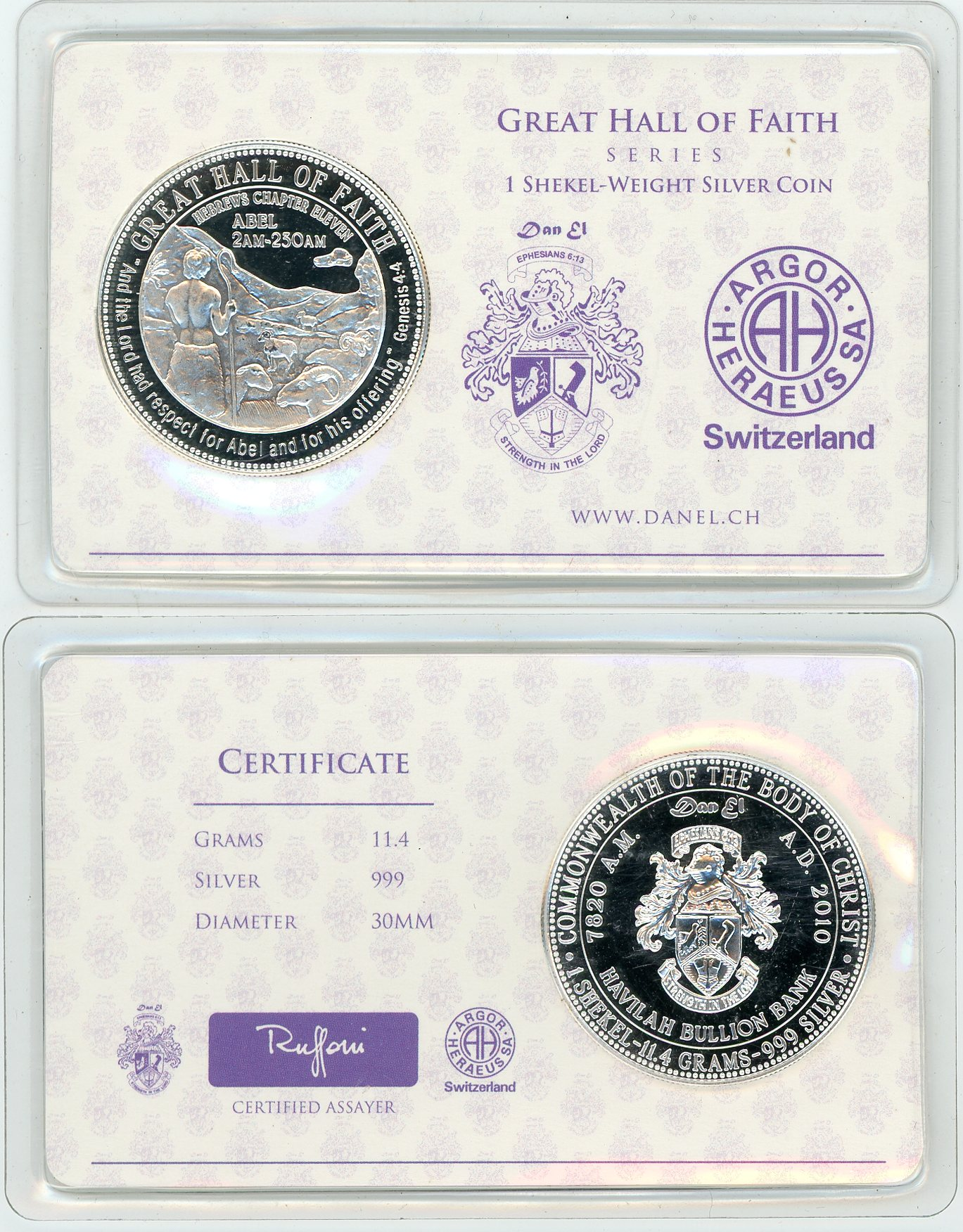 Thumbnail for One Shekel Silver weight 11.4gm .999 with Certificate