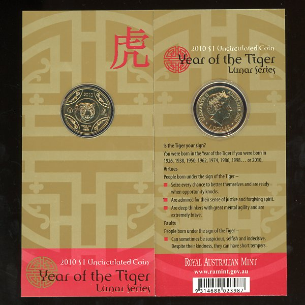 Thumbnail for 2010 - Lunar Series - Year of the Tiger