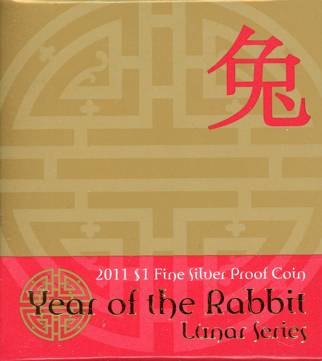 Thumbnail for 2011 Lunar Series - Year of the Rabbit $1 Silver Proof Coin
