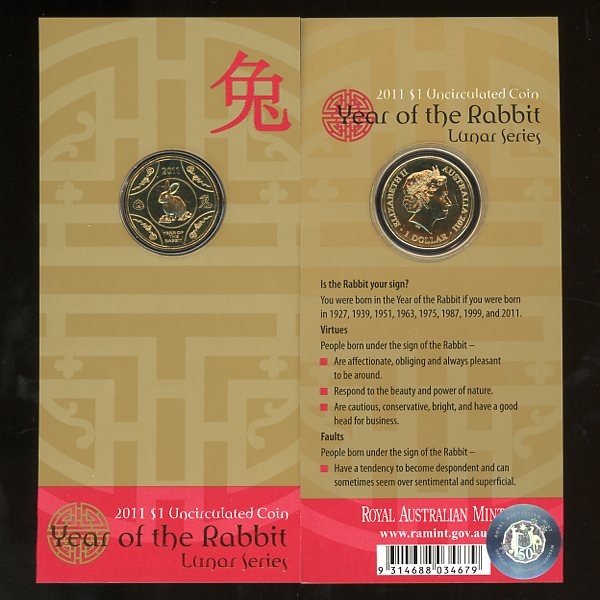 Thumbnail for 2011 - Lunar Series - Year of the Rabbit
