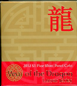 Thumbnail for 2012 Lunar Series - Year of the Dragon $1 Silver Proof Coin