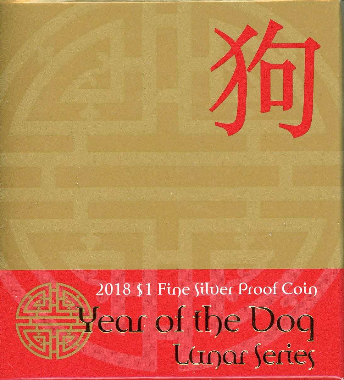 Thumbnail for 2018 Lunar Series - Year of the Dog $1 Silver Proof Coin