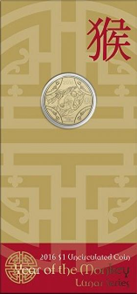 Thumbnail for 2016 Uncirculated Lunar Dollar - Year of the Monkey