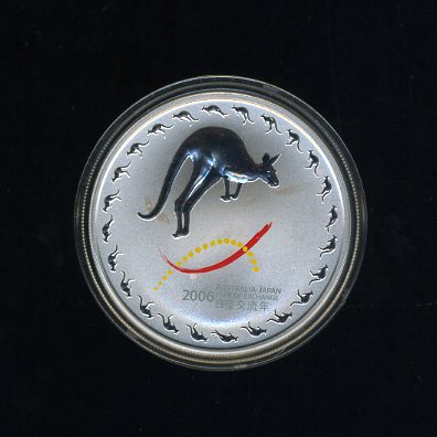 Thumbnail for 2006 Australian 1oz Coloured Silver 1oz Kangaroo Australia Japan Year of Exchange