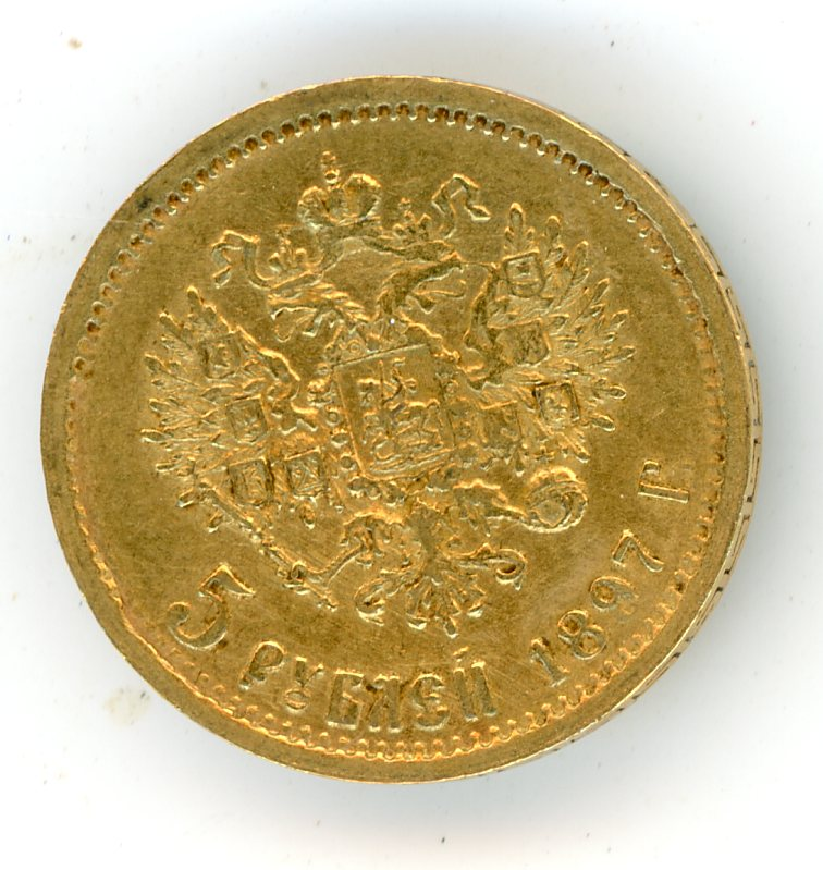 Thumbnail for 1897 Russia Gold Five Roubles