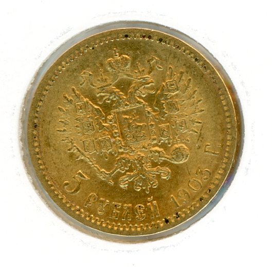 Thumbnail for 1903 Russia Gold 5 Roubles