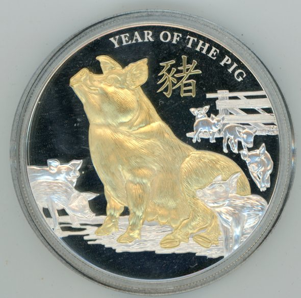 Thumbnail for 2019 Niue 5oz Silver Gold Plated Year of the Pig