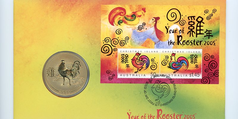 Thumbnail for 2005 Year of the Rooster PNC