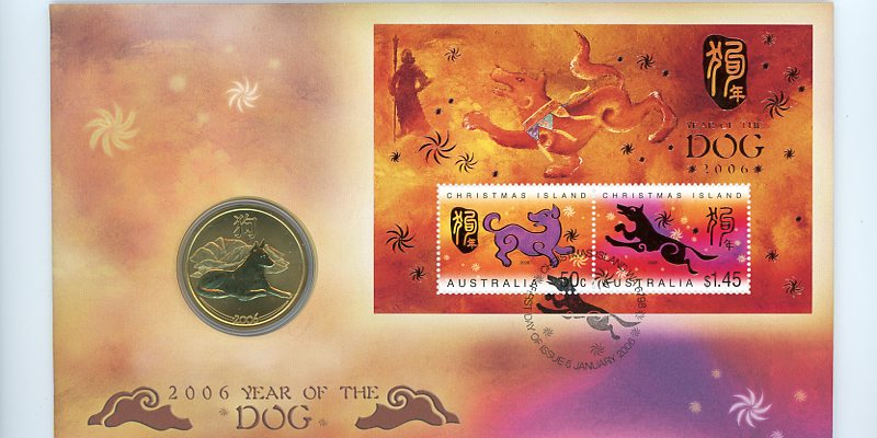 Thumbnail for 2006 Year of the Dog