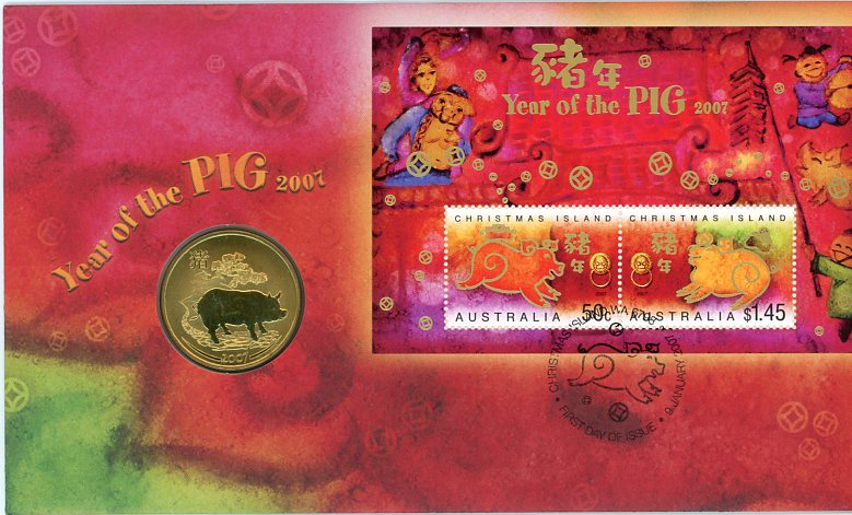 Thumbnail for 2007 Year of the Pig PNC