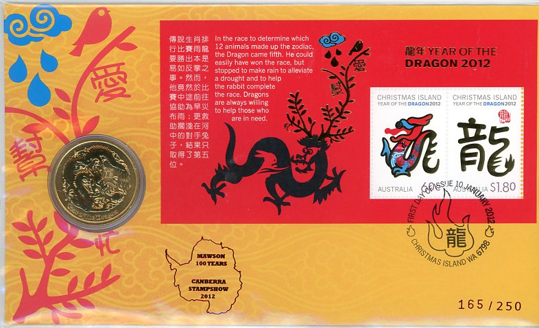 Thumbnail for 2012 Issue 01 Year of the Dragon - Canberra Stamp Show 165-250
