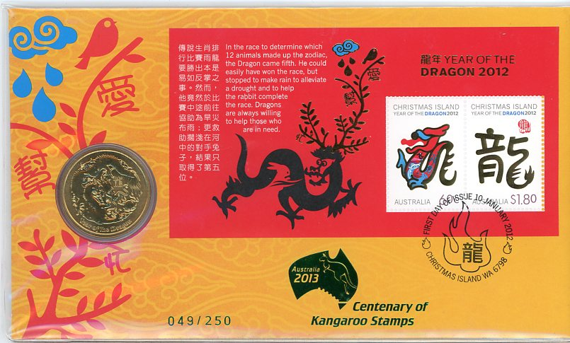 Thumbnail for 2012 Issue 01 Year of the Dragon - Centenary of Kangaroo Stamps 049-250