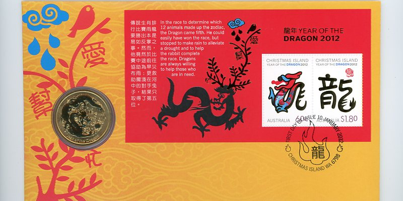Thumbnail for 2012 issue 01 Year of the Dragon