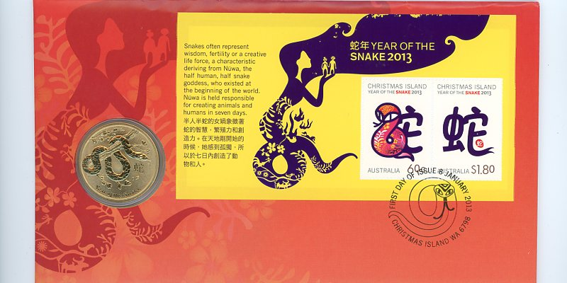 Thumbnail for 2013 Issue 01 Year of the Snake