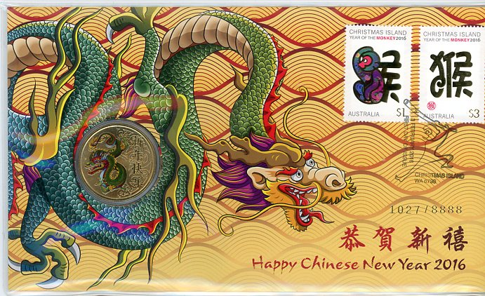 Thumbnail for 2016 Issue 02 Happy Chinese New Year 2016