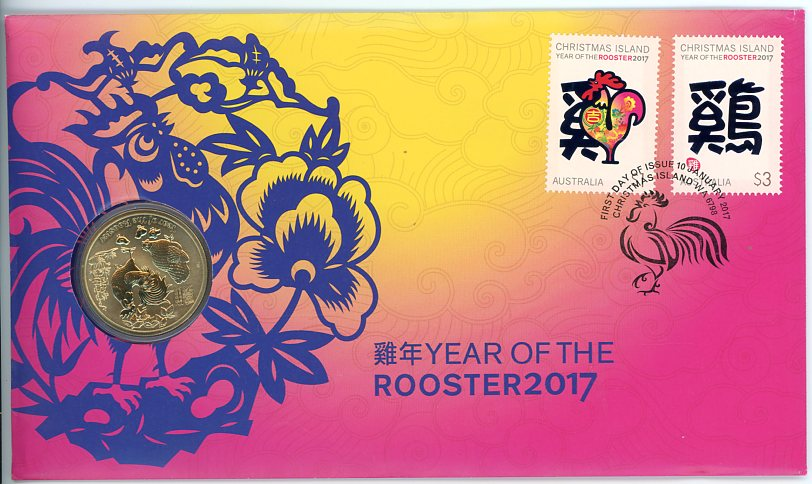 Thumbnail for 2017 Issue 01 Year of the Rooster One Dollar PNC