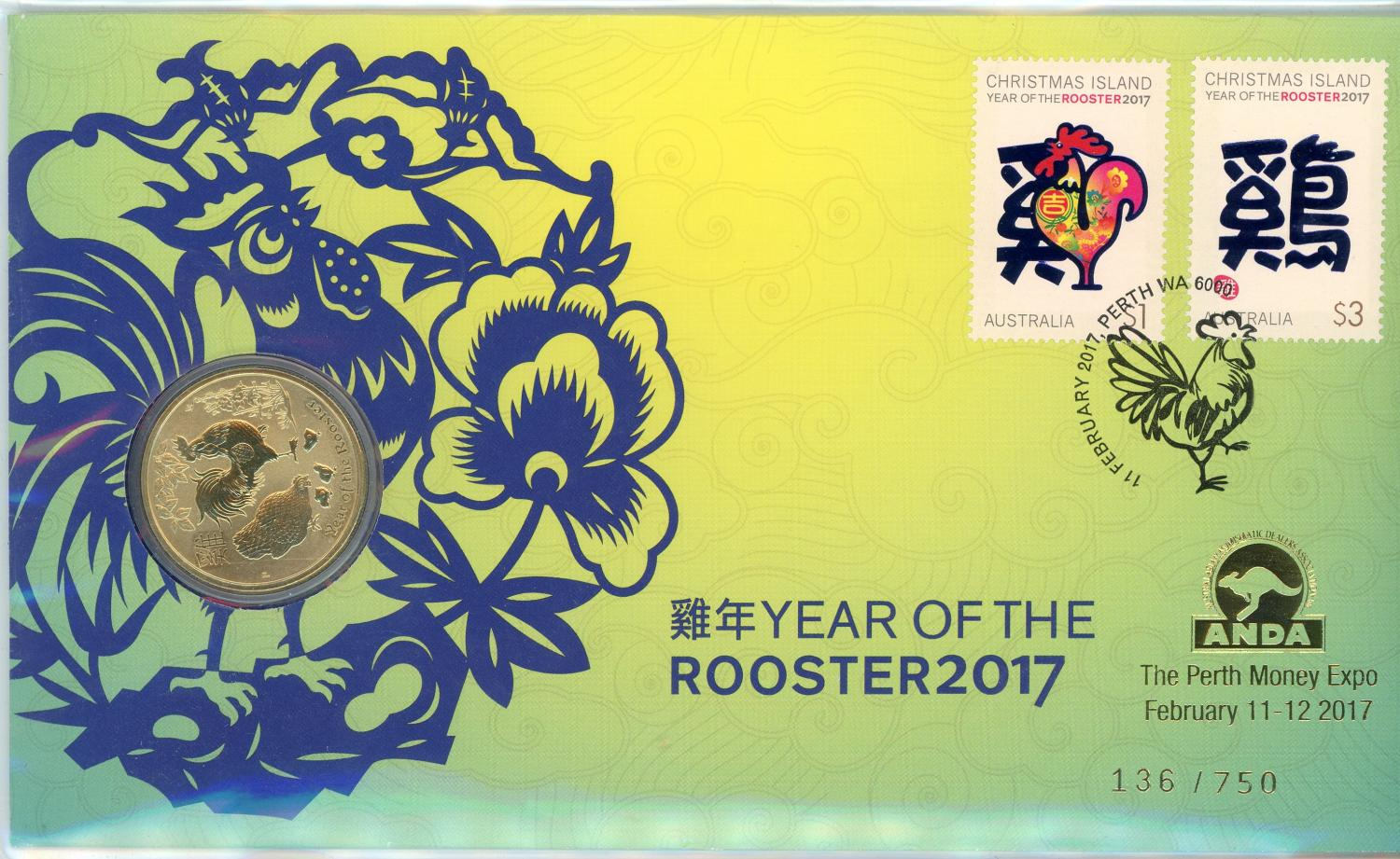 Thumbnail for 2017 Issue 01 PNC - Year of the Rooster