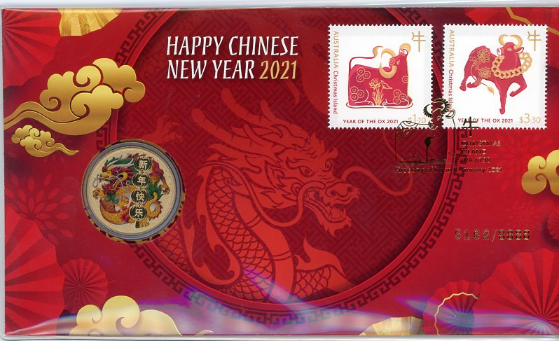 Thumbnail for 2021 Issue 2 Happy Chinese New Year 2021 - Limited Edition