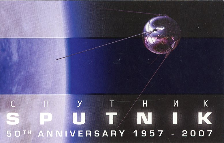 Thumbnail for 2007 Sputnik 1oz coloured Silver Coin - Cook Islands